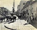 Old Court House Street, Calcutta in 1945.jpg