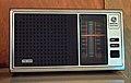 Older AMFM radio.jpg