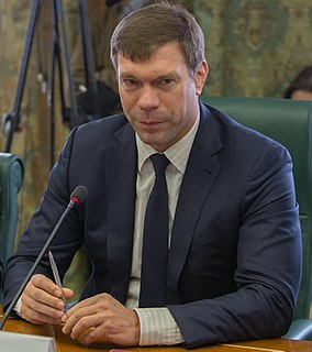 Businessperson and Ukrainian politician