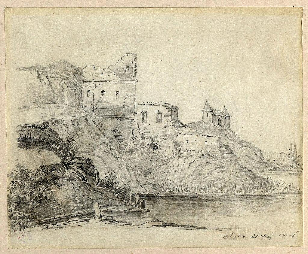 Замок Радзивиллов, 1856