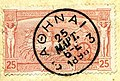 Olympic stamps 1896 cancel.jpg