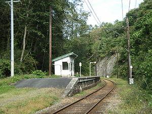 Omatsu Station - Omatsu Station