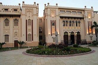 Damanhur - Damanhur Opera House