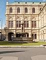Opernbrunnen Operngasse frontal 01.jpg