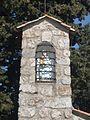 Oratoire de Cormes (commune d'Ardoix).jpg