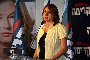 Orit Zuaretz - Image: Orit Zuaretz