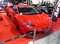 Osaka Auto Messe 2016 (822) - LB☆WORKS Lamborghini HURACAN.jpg