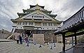 Osaka castle , 大阪城 - panoramio (39).jpg