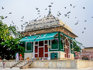 Shrine of Mian Mir