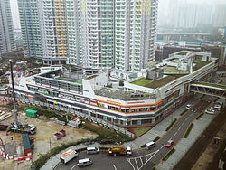Overlook Ching Long Shopping Centre zone A.jpg