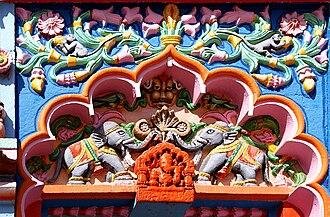 Vigneshwara Temple, Ozar - The gate of the temple