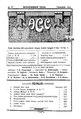 PDIKM 693-11 Majalah Aboean Goeroe-Goeroe November 1928.pdf
