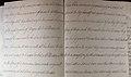 PRO 30-70-5-330Bii Letter from Hester Pitt.jpg