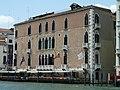 Palace Hôtel Gritti Pisani gran canal san marco.jpg