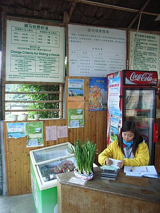 Equality of sacrifice - PanYu Clifford Farm Cashier