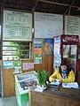 PanYu Clifford Farm Cashier.jpg