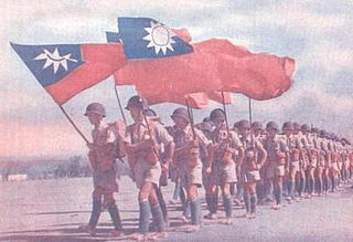 New 1st Army Chinese Military Formation