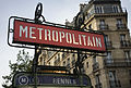 Paris - Access to the Metropolitain - 2106.jpg