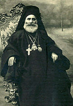 Patriarch Meletius IV of Constantinople.jpg