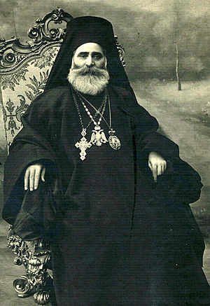 Meletius IV of Constantinople - Patriarch Meletius IV of Constantinople (1923).