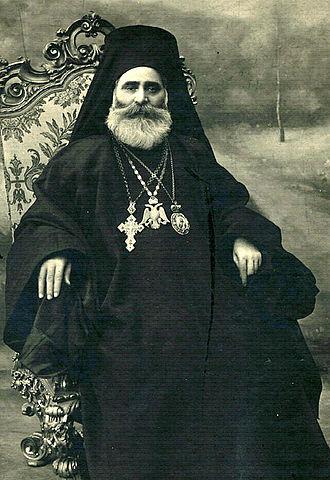 Meletius IV of Constantinople - Patriarch Meletius IV of Constantinople (1923).