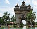 Patuxai Vientiane.JPG