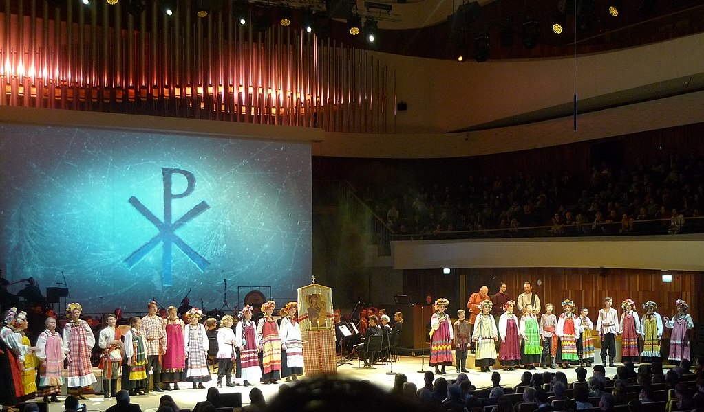 Pavel Karmanov 's Vertep in Zaryadye Concert Hall (2019-01-11) 01.jpg