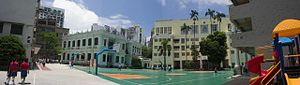 Education in Macau - Pui Ching, a secondary school in Macau