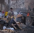 Peace to the Huts, War to the Palaces. Euromaidan 2014 in Kyiv.jpg