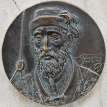 Pedro Sarmiento de Gamboa (RPS 16-11-2014) Alcalá de Henares.png