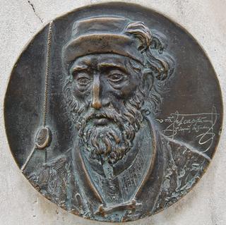 Pedro Sarmiento de Gamboa Spanish explorer