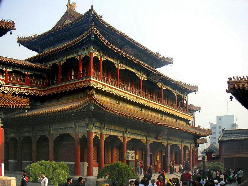 Beijing To Xian One Day Terracotta Army Tour