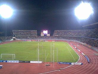Perak TBG F.C. - Image: Perak Std