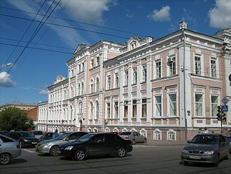 Leninsky City District, Perm - Perm State Institute of Arts and Culture