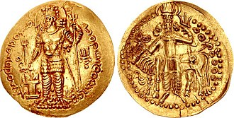 Peroz I Kushanshah - Gold coin of Peroz I Kushanshah, minted at Balkh.