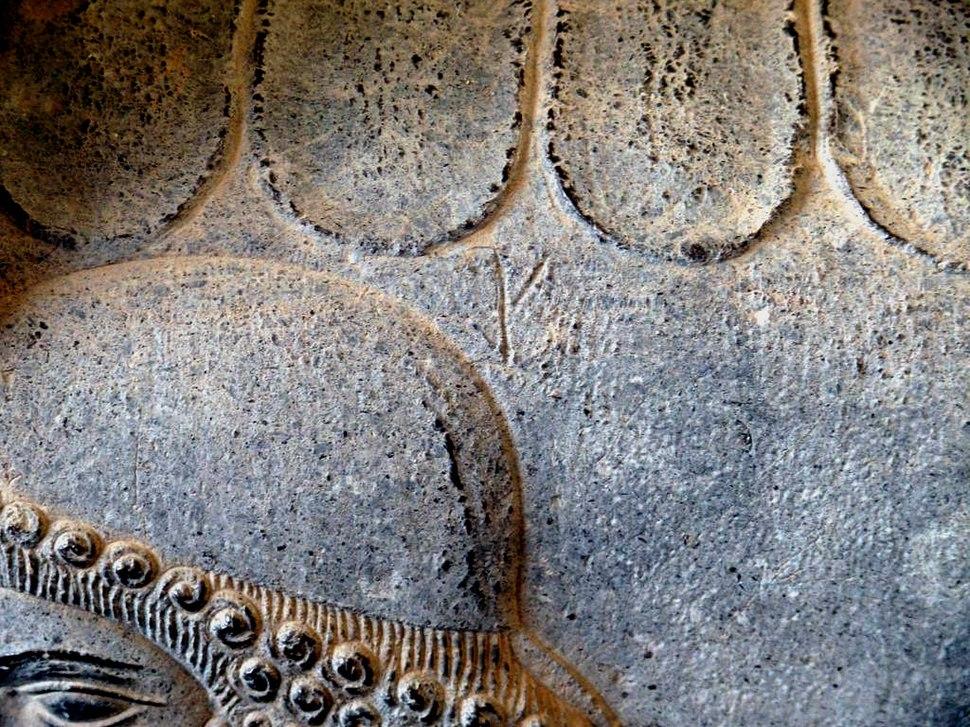 Persepolis artist signature
