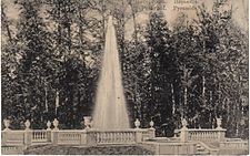 Peterhof Fountain Pyramide 1907.jpg