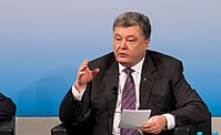 Petro Poroschenko MSC 2017.jpg