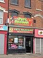 Pets Bazzaar, Anfield.jpg
