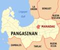 Ph locator pangasinan manaoag.png