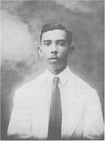 Thoby-Marcelin as a student in 1920