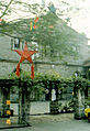 Philippines December 1982, Christmas decoration on the trees-2.jpg