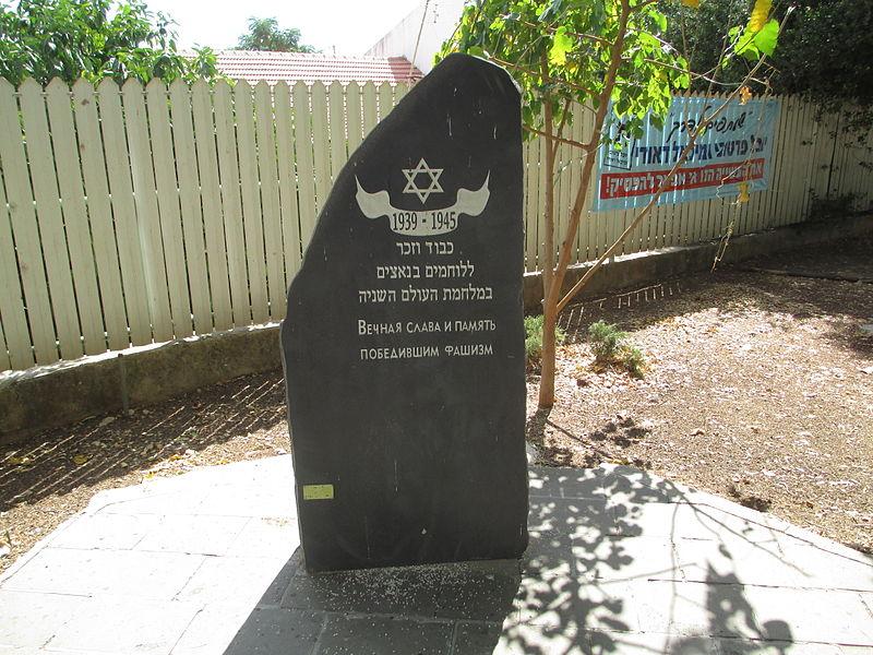 אנדרטה ללוחמים בנאצים בחצור הגלילית