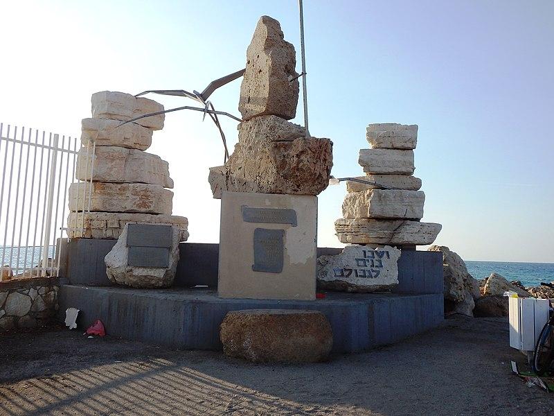 אנדרטה לאניות המעפילים