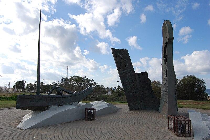 אנדרטה לזכר הניספים באוניות המעפילים