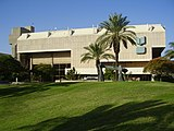 PikiWiki Israel 6869 museum of the diaspora.jpg