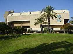 PikiWiki Israel 6869 museum of the diaspora.jpg