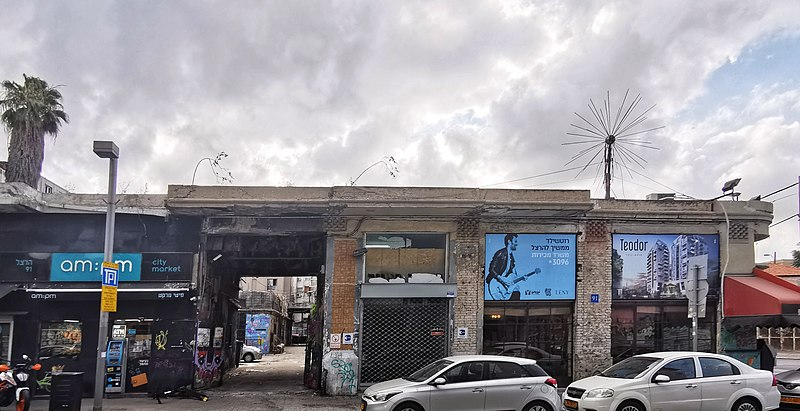 מבנה ישן בדרום תל אביב