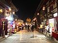 Pingyao, Jinzhong, Shanxi, China - panoramio (1).jpg