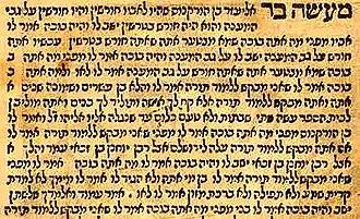 Eliezer ben Hurcanus - Text from Pirke De Rabbi Eliezer in Hebrew.